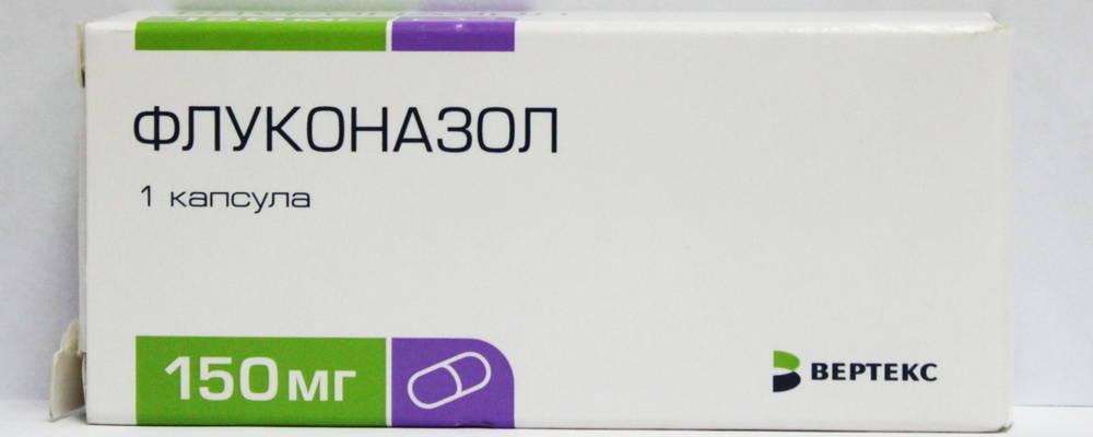 Лечение кандидоза чистотелом